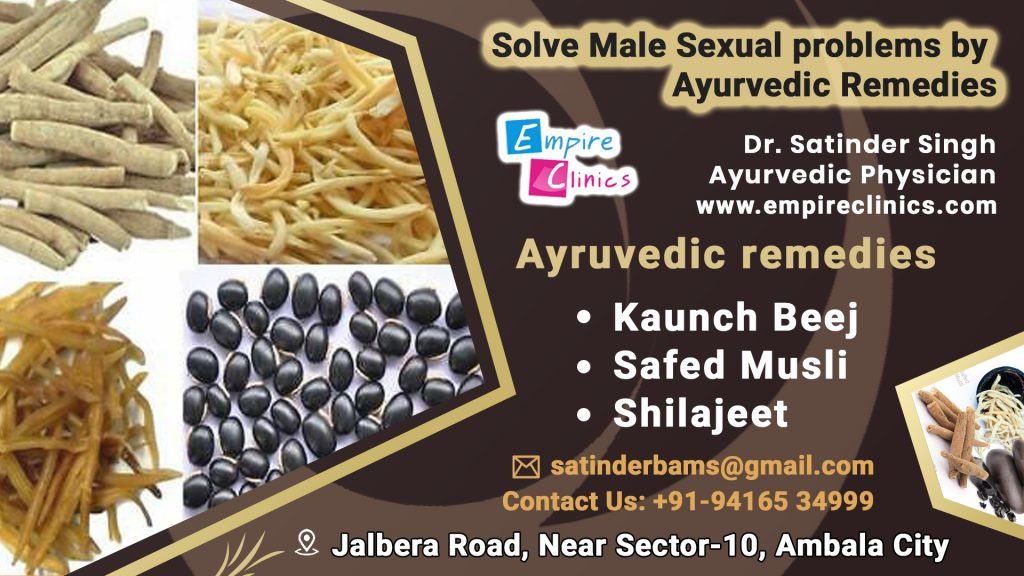 solve-male-sexual-problems-by-ayurvedic-remedies